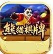 熊貓棋牌96078