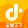 荣耀天下app