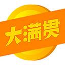 大滿貫app
