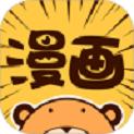 睦邻漫画app