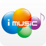 爱音乐app