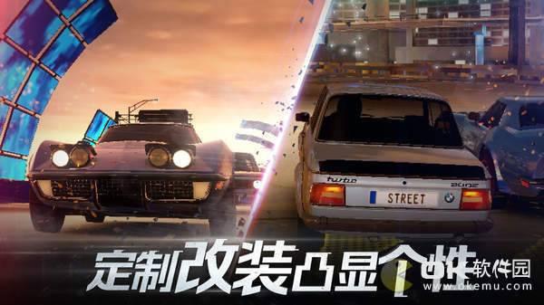 極限競速街頭賽2