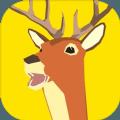 平凡的鹿模擬器