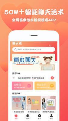戀愛魔方app
