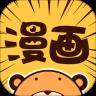 韓國緋紅漫畫