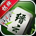 缙云棋牌app