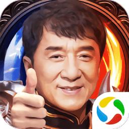 成龙龙之战神传奇