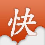 快渎小说app