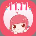 蜜恋漫画app