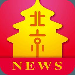 北京新闻app
