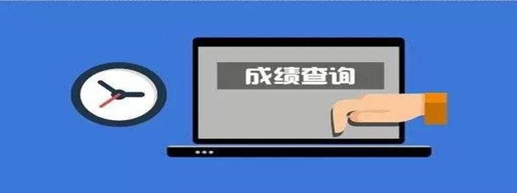 北京高考成绩查询app