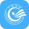 广东水情app