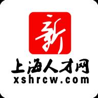 上海人才网官网版