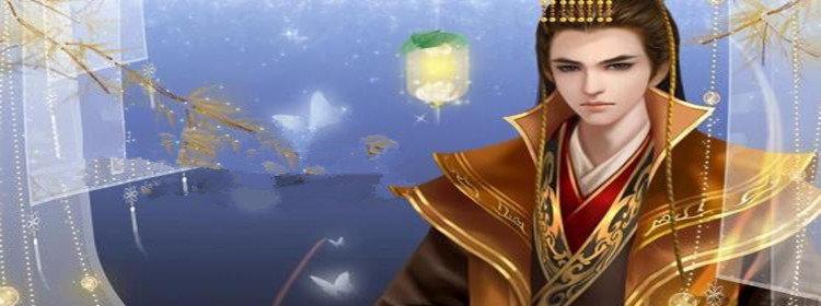 高自由度皇帝养成类橙光游戏