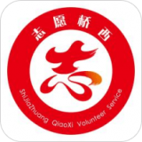 志愿桥西app