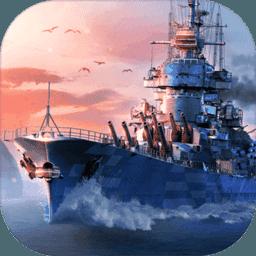 战舰世界闪击战官网版