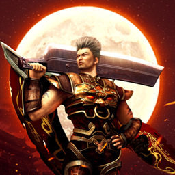 红月战神复古英雄版