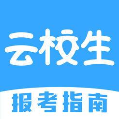 云校生app