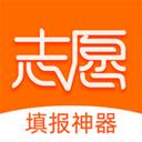 精志愿官網版