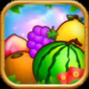 水果爱消消乐