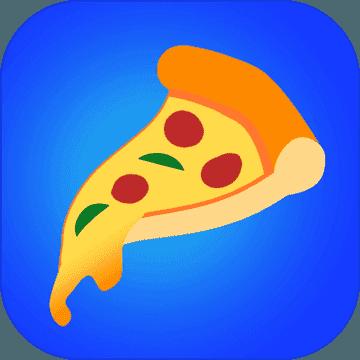 歡樂披薩店