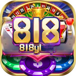 818游戲app