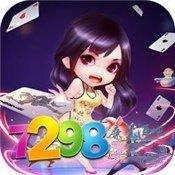 7298游戏大厅
