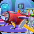 3D模擬飛機修理店