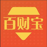 百财宝app