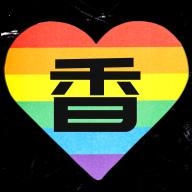 三香堂app