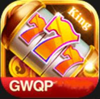 国王棋牌app官网版
