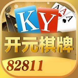 开元82811棋牌