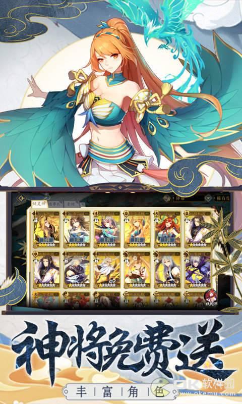 妖神姬红包版图1