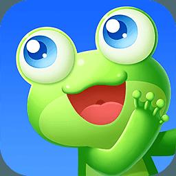 青蛙跳一跳红包赚钱版