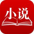 流星小說網