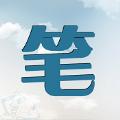笔趣岛小说