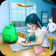 虛擬高學校女孩游戲學校模擬