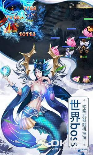 梦幻仙缘无限元宝版图1