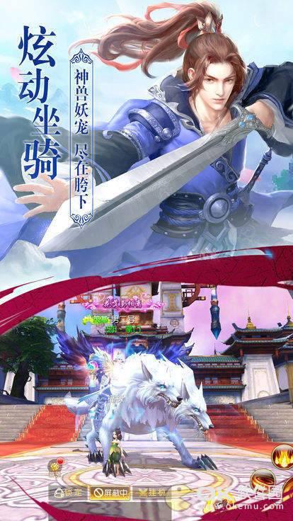 诛神剑灵图1