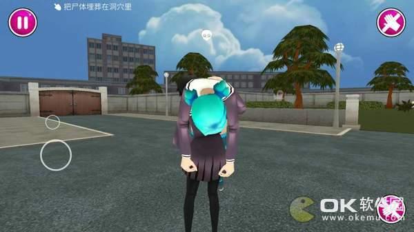 校园女生模拟器病娇版图2