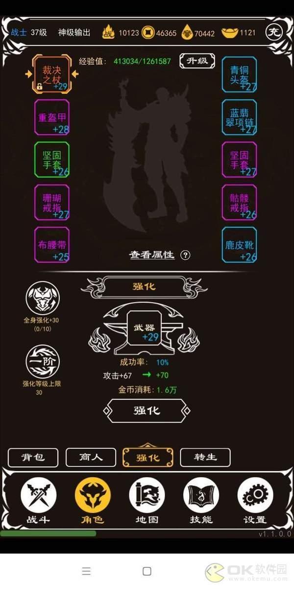 赤月风霜文字传奇图3