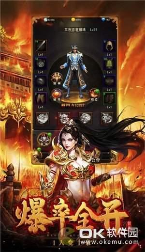 龍騰傳世復古版圖1