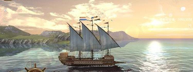 航海冒险类游戏