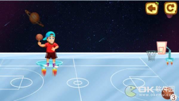 篮球火挑战赛图3