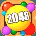开心球球2048红包版