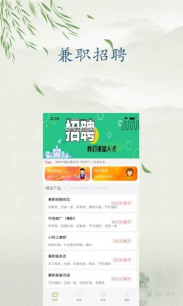 小菊花app