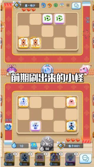 暴走骰子手机版图2