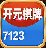 开元ky7123棋牌