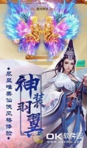 神皇修仙道