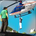 直升机的模拟救援